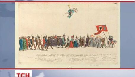 Отныне Великую французскую революцию можно увидеть online
