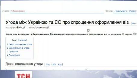 Украинские визы для иностранных граждан могут стать платными