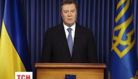 Янукович звернувся до співвітчизників