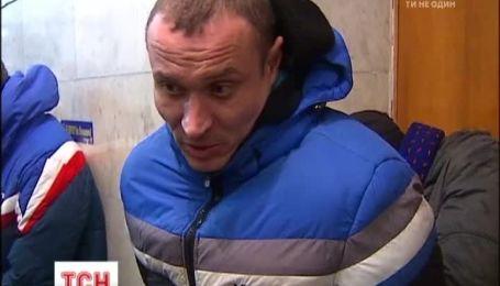 """В Києві цієї ночі полювали на """"тітушок"""""""