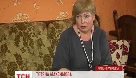 Жителі Івано-Франківська кличуть до себе кримчан