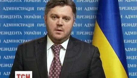 Ставицкий отчитался президенту о снижении тарифов для промышленности