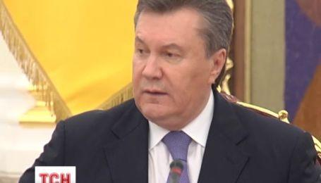 Янукович призвал объявить 9 марта Днем национального примирения