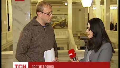 Правительство должно начать принимать решения - Шевченко