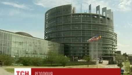 Європарламент ухвалив резолюцію про український Крим