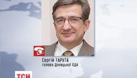 Тарута вважає, що у побоїщі в Донецьку приймали участь «не українські  громадяни»