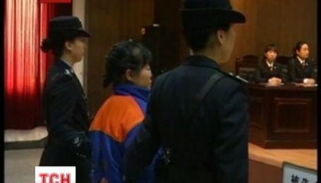 У Китаї акушерку за продаж немовлят приговорили до смертної кари