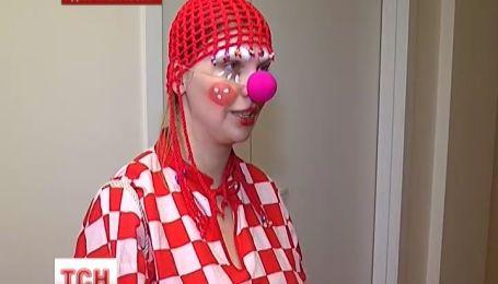 В Днепропетровске появились необычные врачи-клоуны