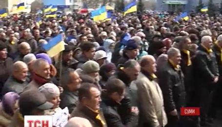 Украинцы устроили массовые митинги в поддержку единства страны