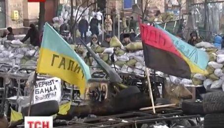 """""""Правый сектор"""" назвал условия освобождения позиций активистами"""