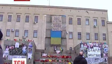 """В Кировограде появилась площадь """"Героев Майдана"""""""
