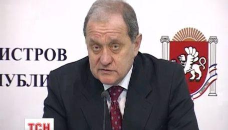 Депутати ВР Криму зібрались на позачергову сесію