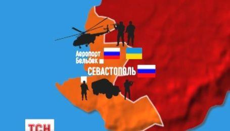 Штаб ВМС знеструмили, у ряді міст Криму досі заблоковані українські військові
