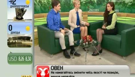 В Україні розпадаються 60% офіційних і 95% - цивільних шлюбів