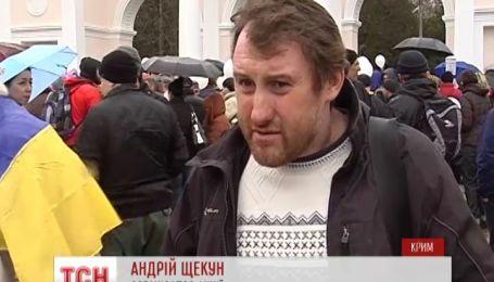 В Крыму вышли протестовать против российских войск