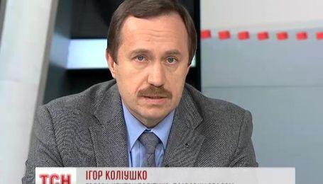 Кабмін має бути сформований не з політиків - Коліушко