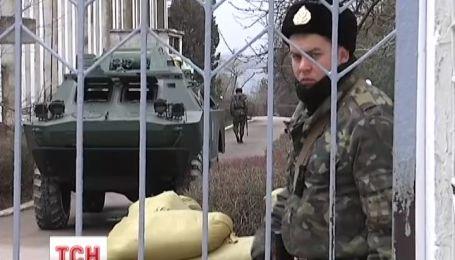 Українці доправили у Крим 17 тонн харчів для військових