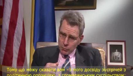 """Посол США считает, что в Украине """"сложилась атмосфера страха"""""""