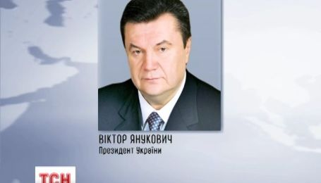 Янукович закликав політиків за кордоном не втручатись