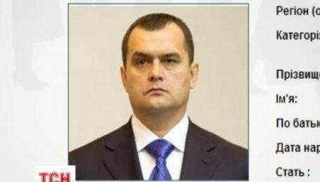 Захарченко присоединился к Януковичу на доске розыска сайта МВД