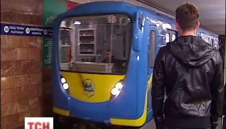 Київське метро почало працювати у звичайному режимі