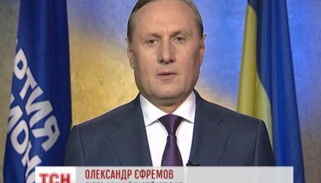 """Олександр Єфремов засуджує """"сліпоту"""" ПР"""