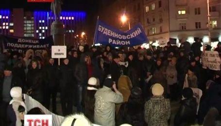 У Донецьку мітинг протестувальників закінчився водними процедурами