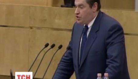 Россия хочет ввести фактически мораторий на критику действий власти