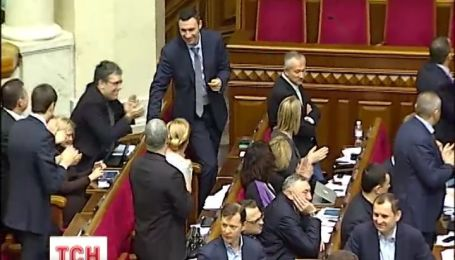 Депутати Верховної Ради скасували собі пільги