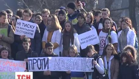 Студенты добились увольнения Виталия Москаленко с должности ректора