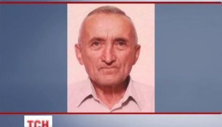 Идентифицирована личность мужчины, который сгорел в Доме профсоюзов