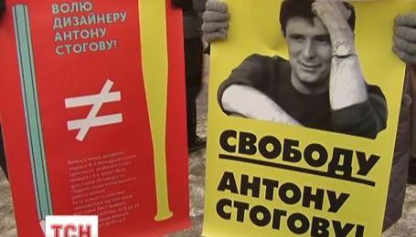 Из СИЗО, под домашний арест, апелляционный суд выпустил 8 человек