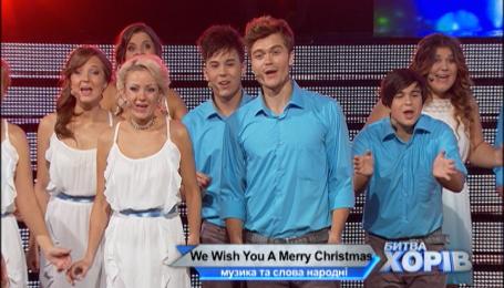 Хор Златы Огневич - We Wish You A Merry Christmas (Донецк) | Битва хоров.8 Серия