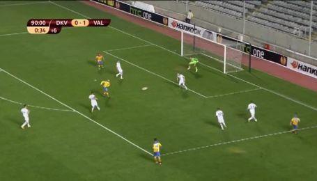Динамо - Валенсия - 0:2. Видео гола Софиана Фегули