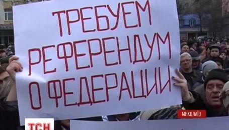 В Николаеве пророссийских активистов испугала самооборона