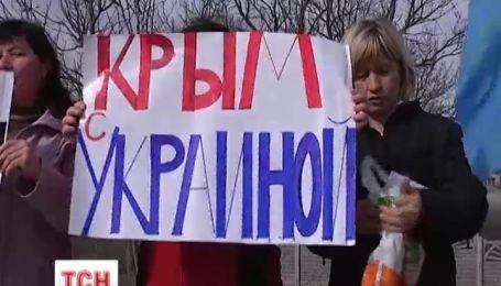 Кримчанки з дітьми вийшли на протести проти російських військ