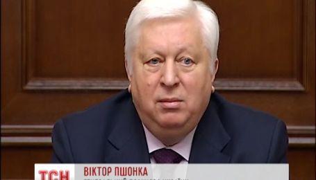 Пшонка рассказал о возможной отмене закона об амнистии