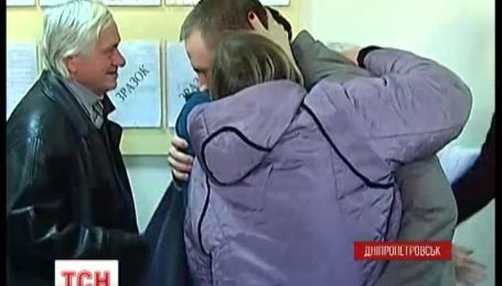 """Двох """"дніпропетровських терористів"""" випустили на волю"""