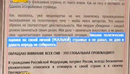 """Аверин возразил, что называл Путина """"Адольфом"""""""