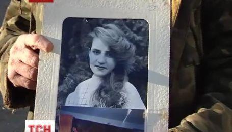 В Херсоне многодетная мать покончила с собой