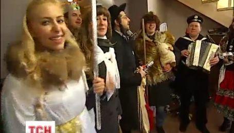 В Киеве колядующие побороли стеснённость мегаполиса
