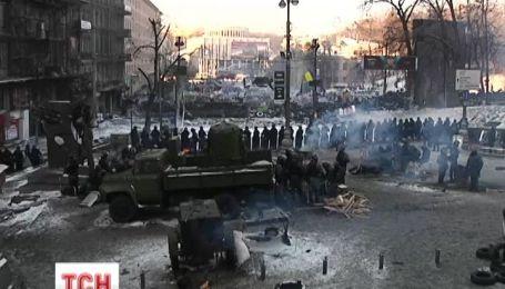 """Афганская сотня подалась защищать """"Беркут"""""""