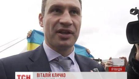 Кличко присоединился к демонстрации в поддержку Украины