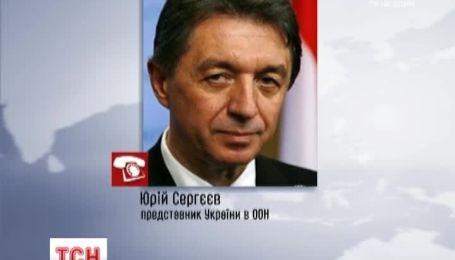 Россия больше не является гарантом безопасности Украины в рамках Будапештского меморандума - Сергеев