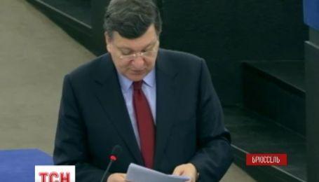 Европейский парламент отказывается признавать крымский референдум