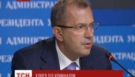 Австрійська прокуратура порушила кримінальну справу проти Андрія Клюєва