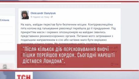 Активист Майдана Данилюк бежал в Британию