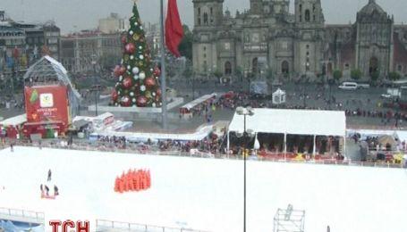 Мексиканці проводять канікули на одній з найбільших ковзанок в світі