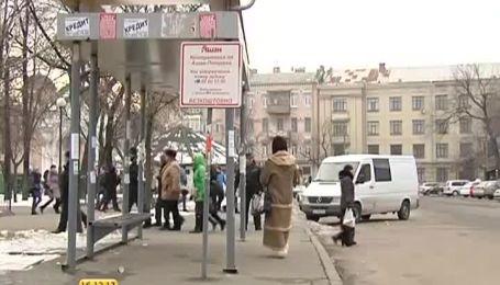 Українці ще й досі не відмовилися від куріння в громадських місцях