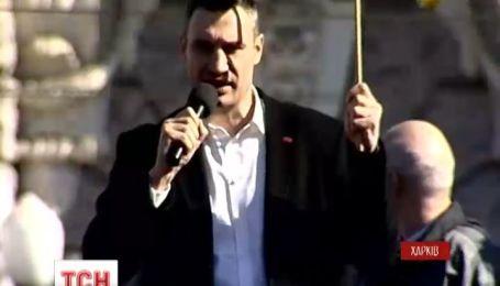 Пророссийские активисты в Харькове не попали в Кличко ни яйцами, ни петардами